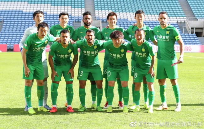 热身赛北京中赫国安0-2不敌萨尔茨堡红牛