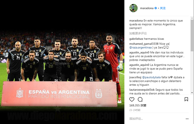马拉多纳力挺阿根廷