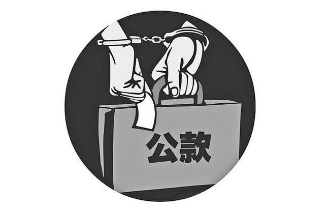 女干部挪用1200万公款买彩输光 自首获刑13年