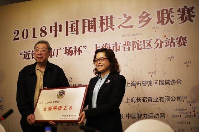 2018中国围棋之乡联赛将战 职业棋手可以上场