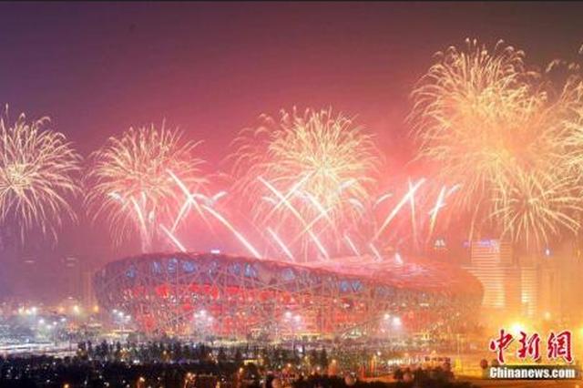 2008年北京奥运会鸟巢盛况