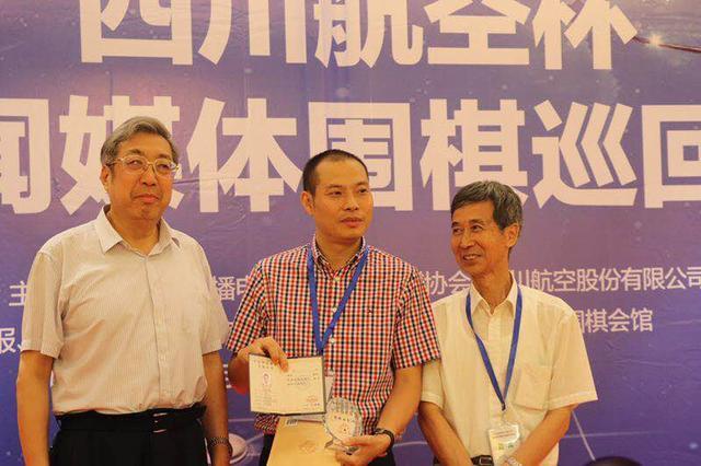 刘传健被授予围棋业余五段