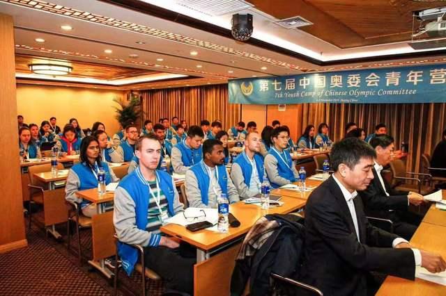 第七届中国奥委会青年营开营
