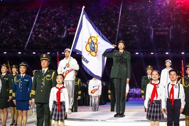 第七屆世界軍人運動會運動員宣誓