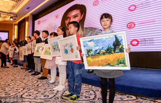 活动现场(图片:视觉中国/中网)