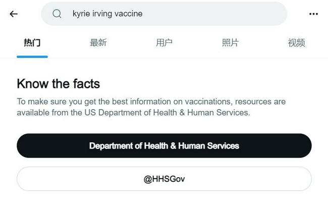 欧文的疫苗阴谋论冲上热搜!推特官方迅速辟谣