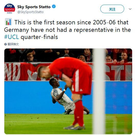 13年来第一次没有德甲球队进入欧冠八强
