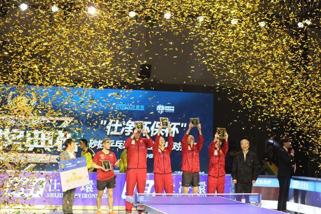 2018砂板乒乓球全明星赛