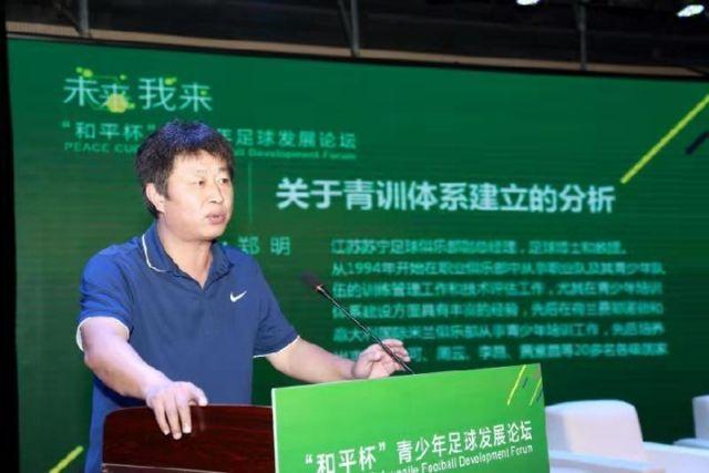 苏宁副总:做好三点让外教融入中国 协调人不可或缺