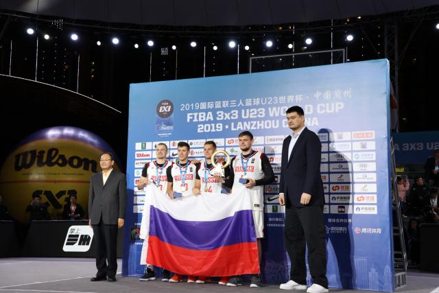 2019國際籃聯三人籃球U23世界杯