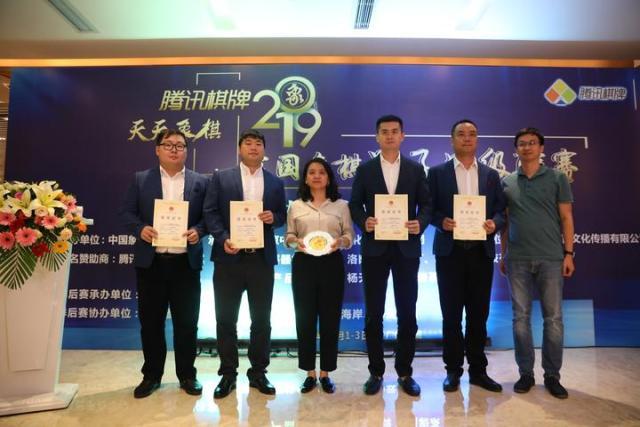 杭州环境队获象甲联赛亚军