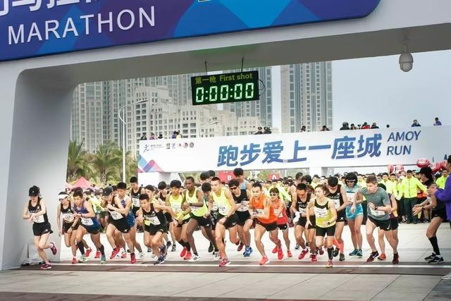 [热文]冲击白金标赛事厦门马拉松精彩十八年