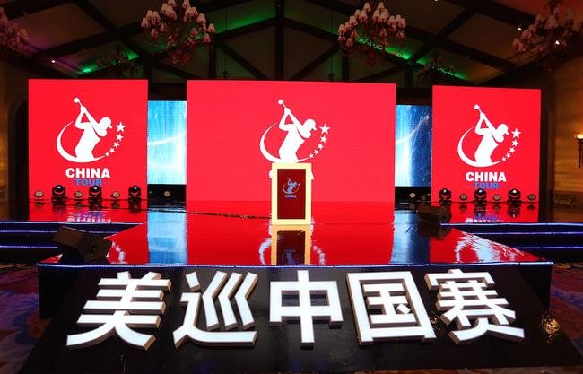2014年岁暮公布的美巡中国赛新logo(摄影:刘壮)