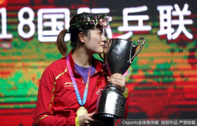 乒联排名:樊振东朱雨玲领跑 大满贯丁宁升至第二