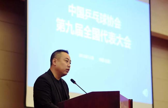 刘国梁说话