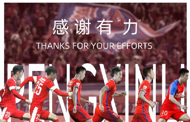 斯威官宣国脚中场加盟上海申花 尊重球员本人意愿