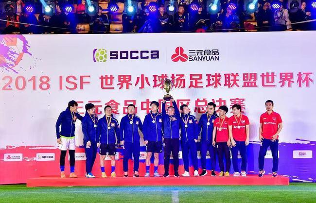 【推荐】2019ISF世界小球场足球联盟世界杯爱琴海盛大开幕