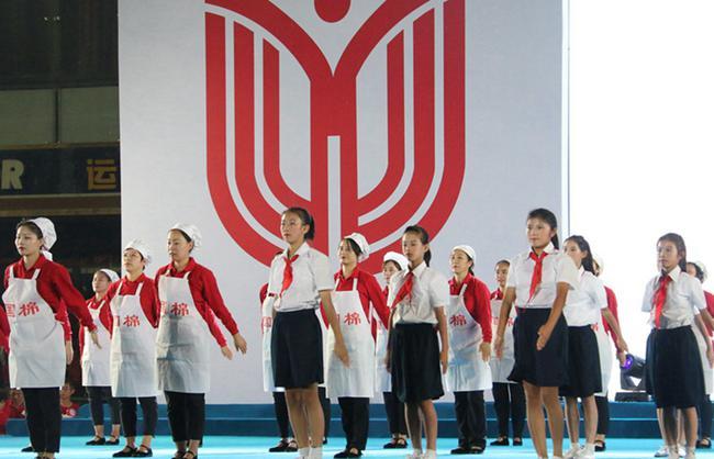 第14届全运会志愿者招募方案发布 计划招1.5万名