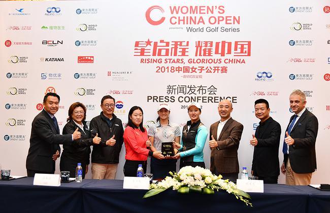 2018中国女子公开赛奖杯