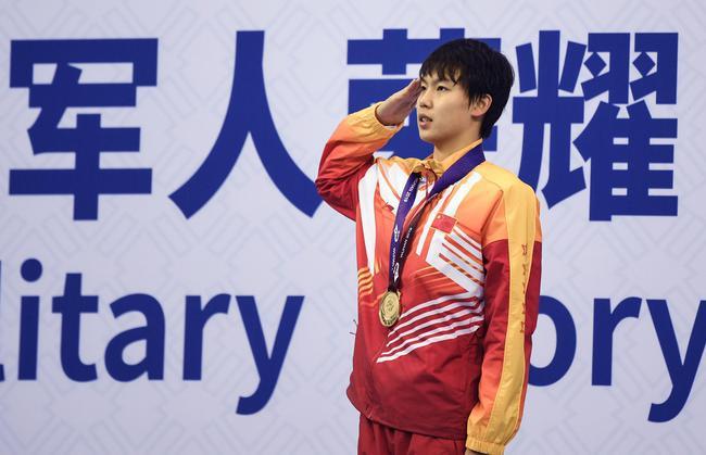 军运会中国揽游泳七成金牌 杨浚瑄七冠封多金王