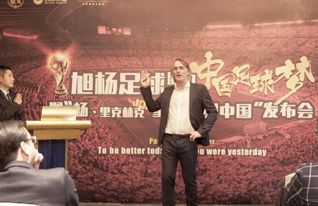 前国青队荷兰籍主教练杨-里克林克
