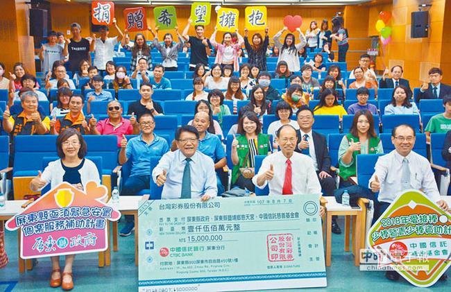 香港六合和彩开奖结果下班族拜完菩萨扭头便中3.5亿 捐1500万