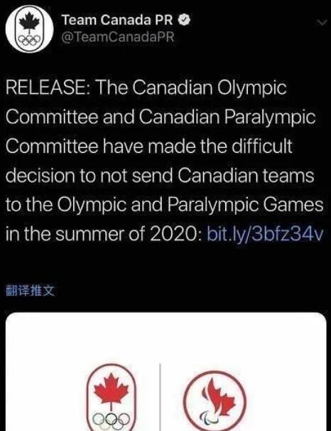 加拿大奥委会声明
