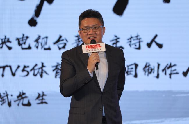 中央电视台著名主持人、CCTV5体育频道节目制作人张斌
