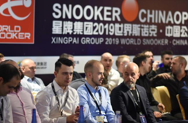 72名球星亮相星牌集团2019世界斯诺克中国公开赛开幕式