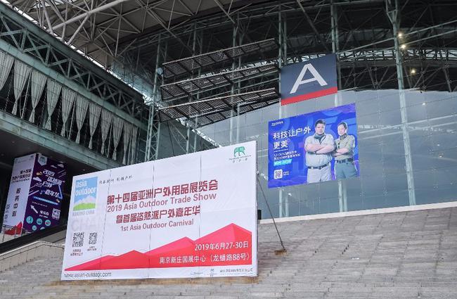 亚展回顾 | 贸易展和嘉年华双联动 践走B2B2C战略!