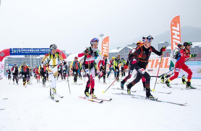 2019世界杯滑雪登山赛-中国松花湖站完善落幕
