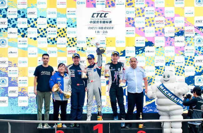 CTCC中国杯授奖