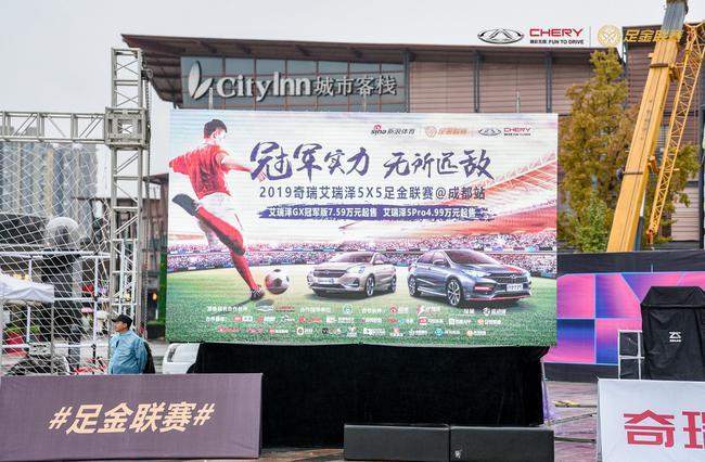 阿坝足协搞青训关注中国足球 渴望摸索培养年轻球员之路