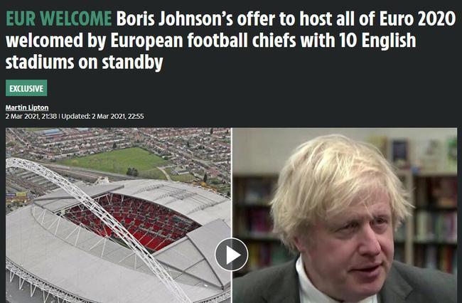 英国首相想独立承办欧洲杯 欧足联私下表态欢迎