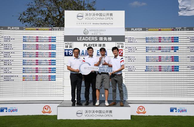梁恩旗(右二)入围今年5月在深圳举行的第25届沃尔沃中国公开赛