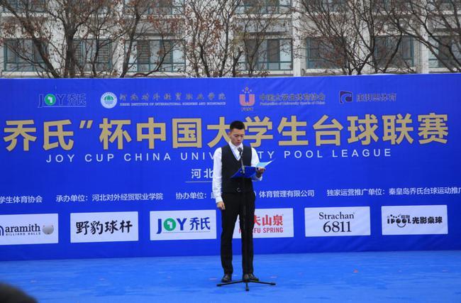 运动员代表张浩楠