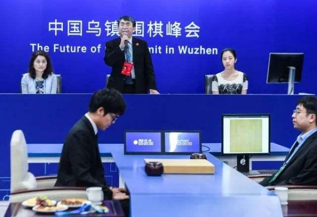 乌镇围棋峰会后 AlphaGo宣布退役