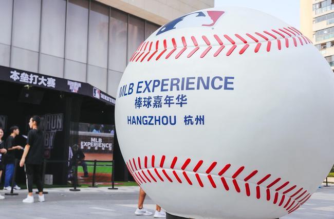 棒球嘉年华周末登陆魔都 电竞联赛将上演终极对决