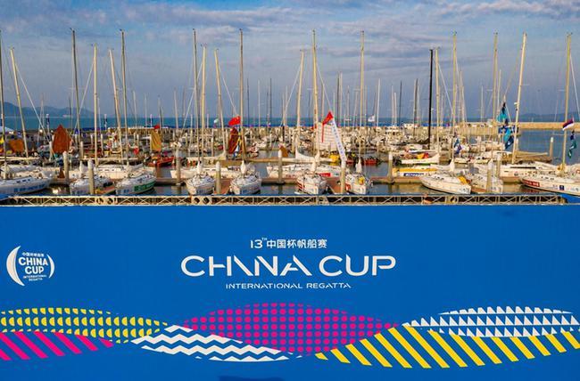 中国杯帆船赛深圳开赛 推动中国帆船走向更大舞台