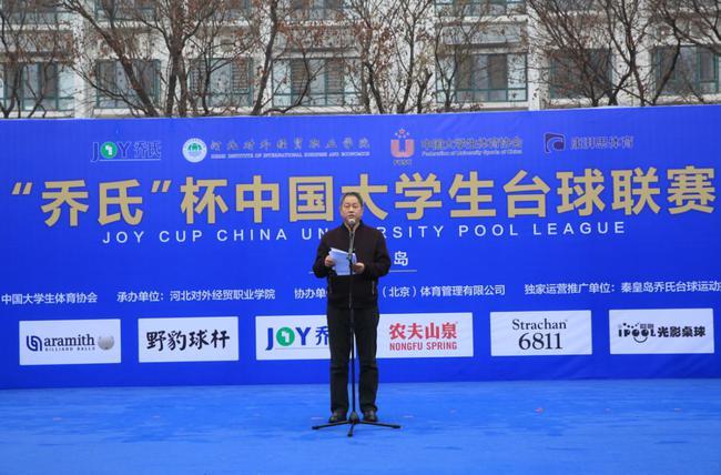 河北对外经贸职业学院党委书记谷云华