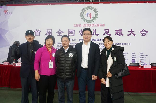 疯狂体育CMO孙永军(右二)与幼儿体能与足球教育研究院院长殷红博教授(左一)等人合影