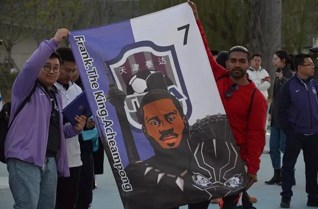 有球迷拉出阿奇姆彭化身黑豹的海报