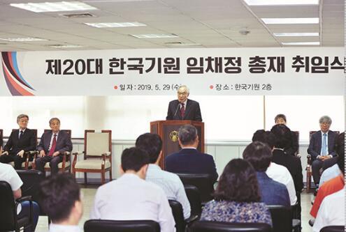 """5月29日,在韩国棋院二楼会场举行了韩国棋院第20届总裁就职仪式。林采正新任总裁在就职演讲中说,""""痛感责任感。希望能够群策群力,为韩国围棋奠定一个坚实的基础。"""""""