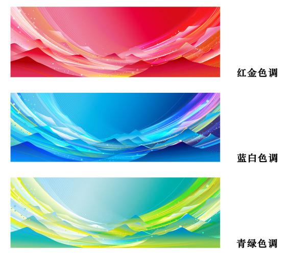 图为北京2022核心图形的三个色调