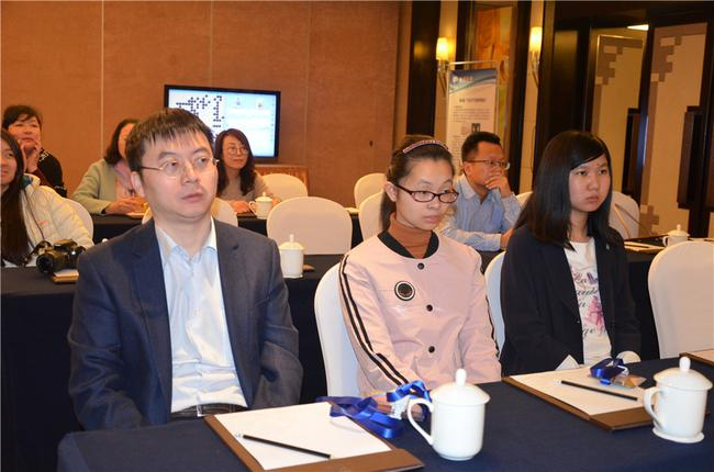 中国队出席抽签仪式