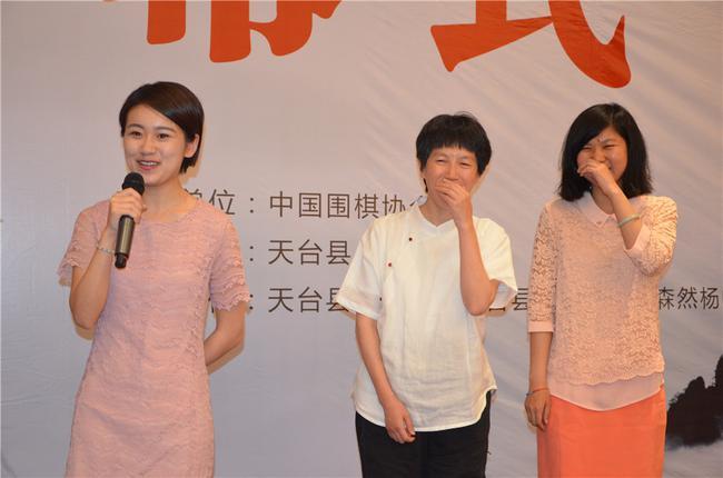 中国女队亮相