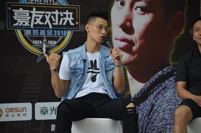 林书豪表示会考虑加入中国国家队