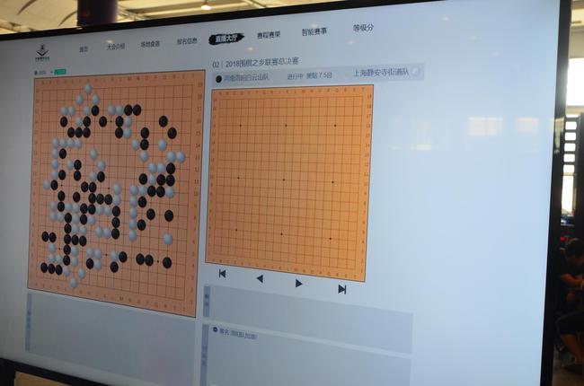 连接智能棋盘的大屏幕