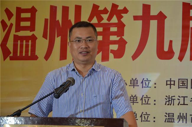 温州市体育局党组书记、局长张志宏