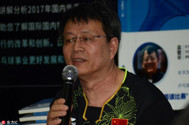 吴敬平 资料图